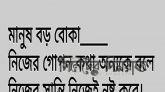 আপনি কি কখনো খেয়াল করেছেন আসুন জেনে নিই ধনী ব্যাক্তিদের জীবন সম্পর্কে
