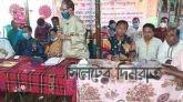জৈন্তাপুরে গীতা স্কুলের কমিটি গঠন