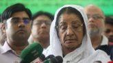 বেগম রওশন এরশাদ এর রোগমুক্তি কামনায় মৎস্যজীবী পার্টির দো'আ মাহফিল