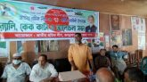 জগন্নাথপুরে জাতীয় শ্রমিক লীগের ৫২ তম প্রতিষ্ঠা বার্ষিকী পালন